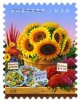 StampsMarket